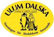 Ulum Dalska logga